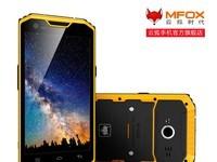 云狐A7屏幕大 天猫云狐手机官方旗舰店在售4880元