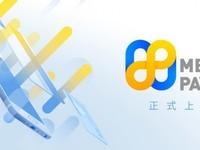 魅族推Meizu Pay 可代替银行卡和公交卡