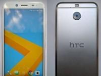 HTC Bolt真机谍照和细节:HTC 10被拍平了