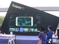 2016 SuperD&ChinaJoy科技巡展之旅举行