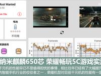 16纳米麒麟650芯 荣耀畅玩5C游戏实测