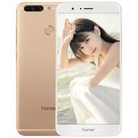 华为荣耀(honor)荣耀V9 标配版 移动/联通/电信4G手机(魅焰红 全网通4G+64G)