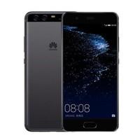 【顺丰包邮】Huawei/华为P10 徕卡双摄4G拍照智能手机全网通版手机