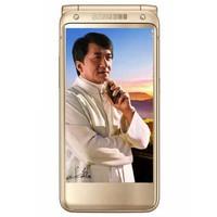 三星(SAMSUNG) W2017 翻盖4G智能手机 商务手机 双卡双待 电信4G 金色