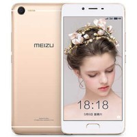魅族 魅蓝E2 手机 香槟金 移动全网通4G(3G+32G)标配