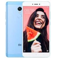 小米(MI) 小米 红米Note4X 手机 香槟金 全网通4G(3G RAM+16G ROM)标配