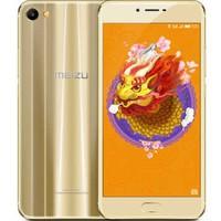 魅族(MEIZU) 魅族 魅蓝X  4G手机 流光金 全网通 (3G RAM+32G ROM)标配