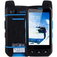 硕尼姆(sonim)XP7s 全网通4G 美国三防智能手机 户外防水防摔 3+64GB 蓝黑色
