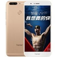 华为荣耀(honor)荣耀V9 移动/联通/电信4G手机(玄金黑 全网通4G+64G)