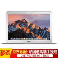 【京东仓直发 晒图送豪礼】Apple 苹果 MacBook Air 13.3英寸笔记本电脑 2017年新款 MQD32CH/A i5+8GB内存+128GB闪存