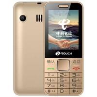 天语(K-Touch)E2  电信2G 老人手机 直板键盘老年机 金色