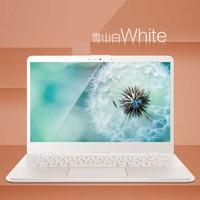 华硕(ASUS) 灵耀S4000UA7200办公轻薄本14英寸商务办公游戏笔记本电脑I5 S4000UA-白色 I5/8G/256SSD/集显 标配版