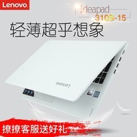 Lenovo/联想 IdeaPad 310S-15.6英寸超薄手提笔记本电脑游戏本I7