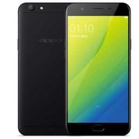 OPPO A59s 4G+32G内存版 双卡双待  全网通4G手机 黑色