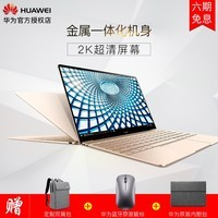 Huawei/华为 Matebook X WT-W19 超薄13英寸i7商务办公笔记本电脑