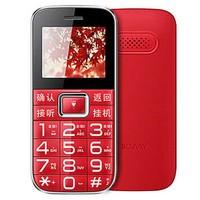 邦华(BOWAY)N20 移动2G/联通2G 老人手机 中国红