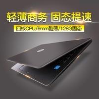 清华同方 锋锐 S2 四核轻薄便携商务本手提超极本学生笔记本电脑