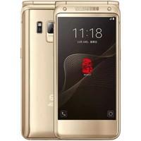 全球购 三星(SAMSUNG) W2017 翻盖手机 电信4G版(4G+64G)标配 金色(W2017)