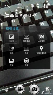 首创滤蓝光护眼 明基BenQ F5全面评测