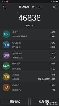 解读:ZUK的重度用户体验可以到什么程度(不得发布不得发布不得发布)