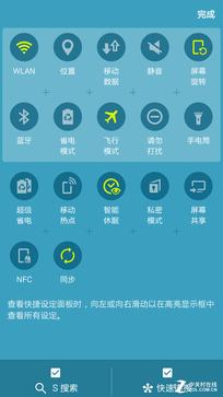 打造量身专属  三星Galaxy A8菜单升级体验(审核)