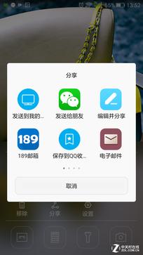 """华为P8长测:体验好用""""保鲜""""的杂志锁屏"""