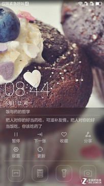 尖Phone:热机交锋 荣耀畅玩4C对比红米2