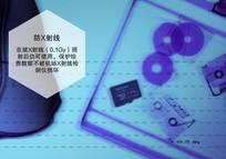 玩转潮流 东芝EXCERIA U3 TF卡应用测
