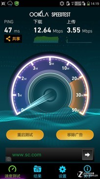 5.9大屏享极速 酷派大观4尊享版4G测试