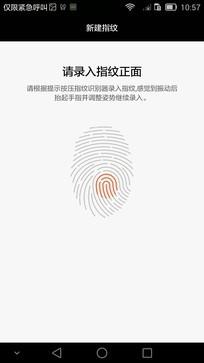 6寸大屏指纹识别 全金属华为Mate7评测