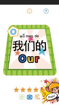 AR学习卡 宝宝的第一套英中双语互动教材