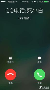 iOS10正式版发布日期公布 新功能盘点