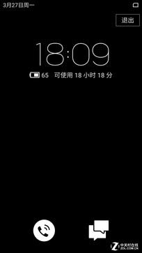 魅蓝Note5续航测试