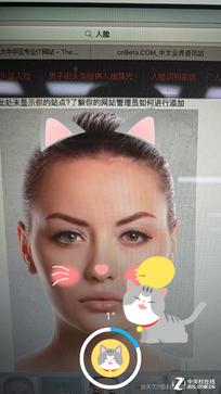 视频表情怎么玩 手机QQ 6.5.0上手体验