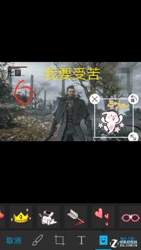 视频表情怎么玩?手机QQ 6.5上手体验