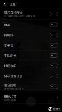 魅蓝X评测:首发Helio P20美得不一般
