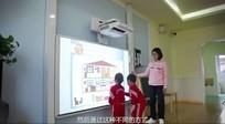悬停互动教学方案 师生互动更方便
