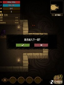 Roguelike不只是耐玩 《贪婪洞窟》试玩