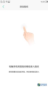 指尖玩出新魔法 一键倾心朵唯A3评测