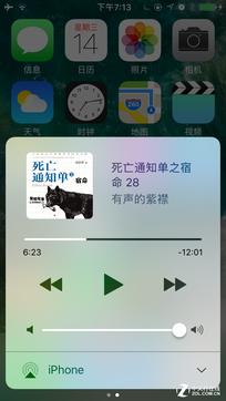 iOS10正式版评测 看完你就想升级了