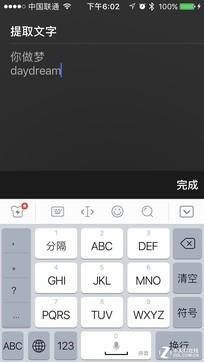 手机QQ在帮助视频障碍者聊天上做了这些事