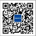 技嘉网吧   AORUS Z270X-Gaming K5网咖开业