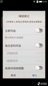 8848钛金手机M3安全体验