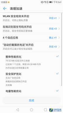 3个月使用不卡顿!EMUI 5.0系统再测(不发布)
