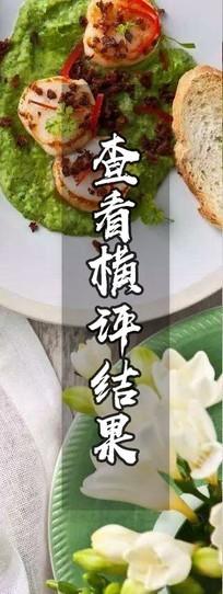 """""""料食""""如神 五款家用厨房料理机横评"""