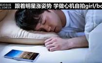 日本手机那些事:夏普的手机拟人化主义