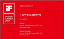 性能颜值双修 华为Mate 9 Pro获iF大奖
