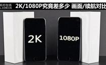 2K/1080P��������� ����/��ԱȲ���