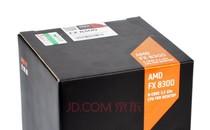 高主频八核心 AMD FX-8300京东售799元
