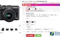 京东618编辑私房货 佳能微单相机EOS M6